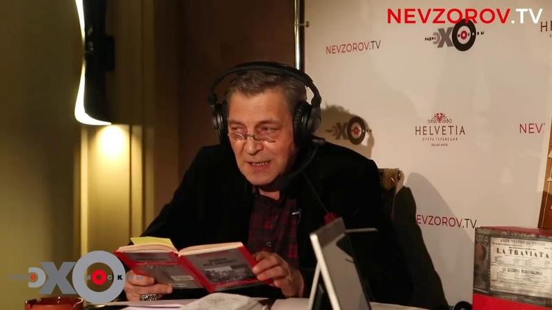 Вся правда о советских солдатах. Смотреть обязательно. Александр Невзоров о мифах СССР.
