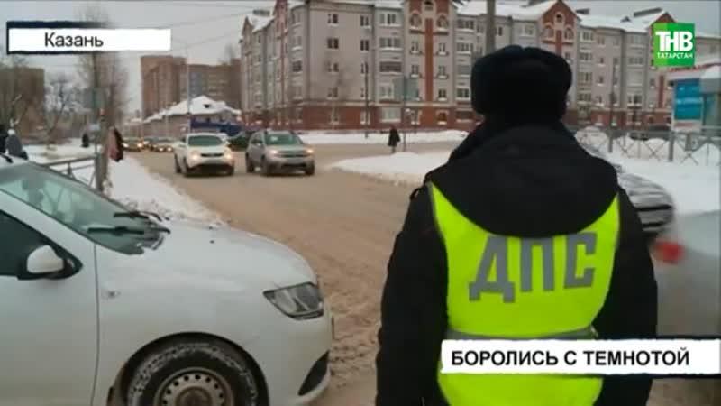 Бороться с тонированными автомобилями вышли сотрудники ГИБДД