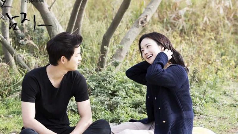 Song Joong Ki Moon Chae Won Cute Moment Pic