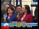 Blue and red war Eye rolling journalist goes viral on Chinese internet