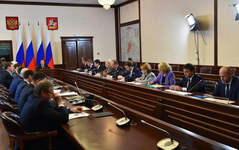 Заседание президиума Совета при Президенте РФ по стратегическому развитию и приоритетным проектам прошло сегодня в Подмосковье  #Медведев #нашеподмосковье