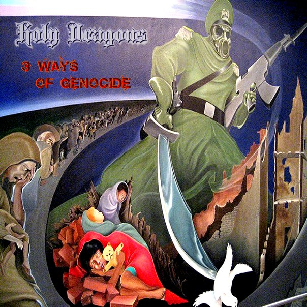 Новый трек HOLY DRAGONS - 3 Ways Of Genocide