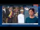 Кто пытался убить президента Венесуэлы Мой эфир на Россия24