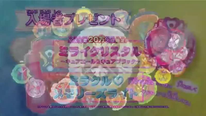 Kamen Rider Zi O Episode 08 RAW