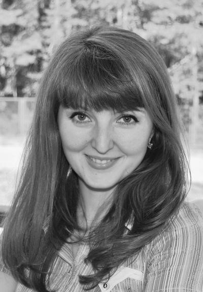 Аксинья Бакирова, 18 января 1984, Альметьевск, id22776963