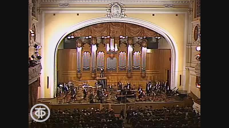 Л.Власенко и Большой симфонический оркестр. Дирижер М.Плетнев. (1986)
