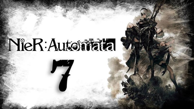 NieR: Automata - Прохождение на русском 7 - Мрачная опера (boss Simone)