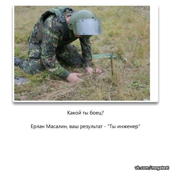 Ерофей Маслов, Кокшетау - фото №1