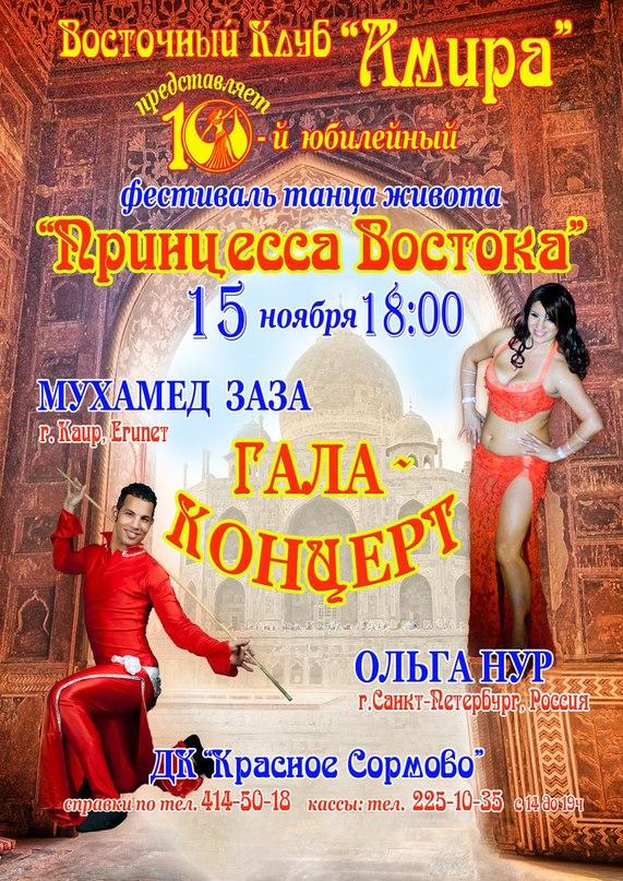 (Сб.) 18.00 Дк «Красное