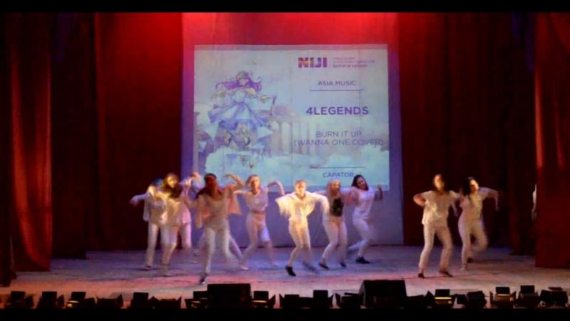 4LEGENDS Burn It Up Wanna One cover Саратов Asia music Внеконкурс NIJI 2018 30 06 2018