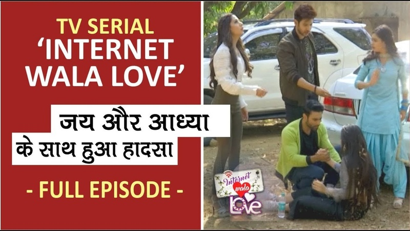 Internet Wala Love Serial 18th February 2019 Upcoming Twist Today Full Episode On Location Shoot