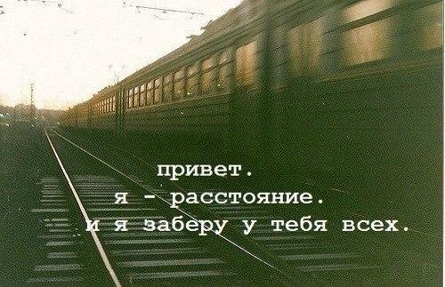 Виктория Миронова | Санкт-Петербург