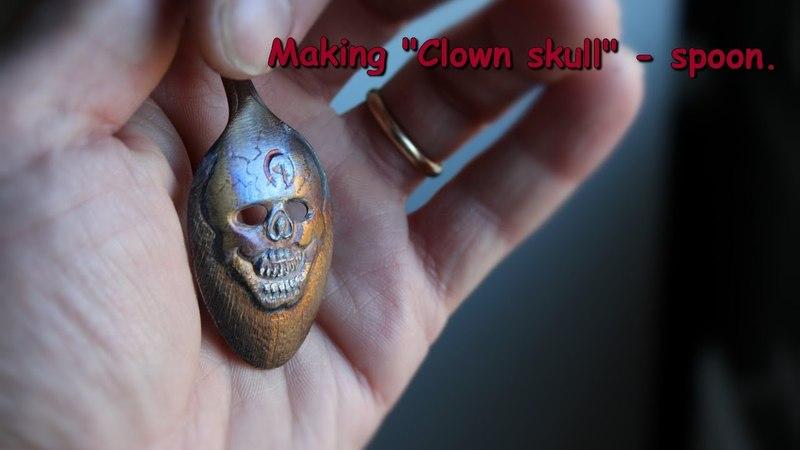 Clown skull spoon