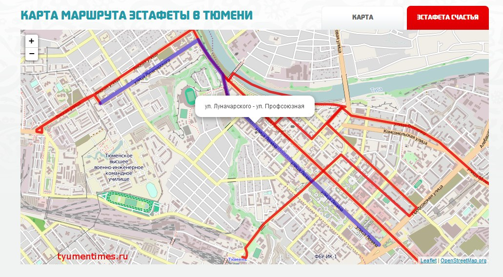 ГИБДД по Тюменской области: