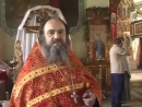 Отец Василий Новиков Истина Одна