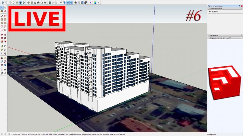 🔴 Модели домов для игры. Models of houses for the game. 6