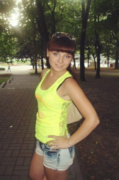 Виктория Бабицкая, 24 января 1993, Минск, id23550037