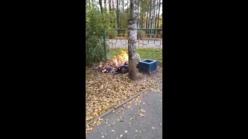 Среднеуральск в огне!
