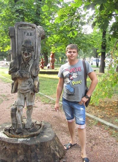 Иван Михальчук, 6 апреля , Санкт-Петербург, id72347545