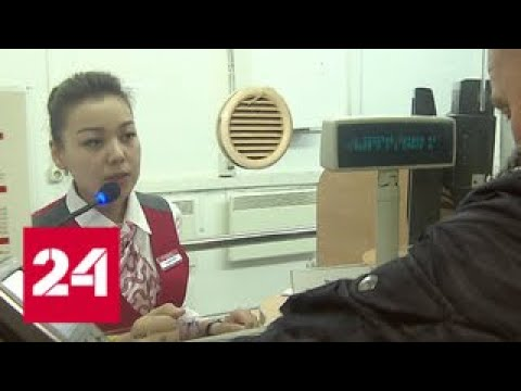 В московском метро внедрили новый стандарт сервиса - Россия 24