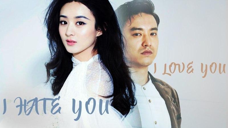 × Yan ZhiSong Mian ♦ I Hate You [KRCH]