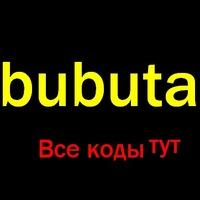 Знакомства bubuta девушка сургут