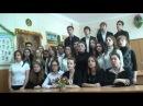 Учні 10 класу гімназії № 41 м Миколаїв розповідають вірш Миколи Вінграновського Тополя