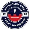 Футбольный клуб «Гранит-Микашевичи»