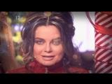Наташа Королева и Герман Титов - Мой Дед Мороз (