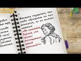 [AdMe.ru - Сайт о творчестве] 10 Трогательных Историй, После Которых Начинаешь Верить в Настоящую Любовь