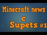 Minecraft News c Supets #1