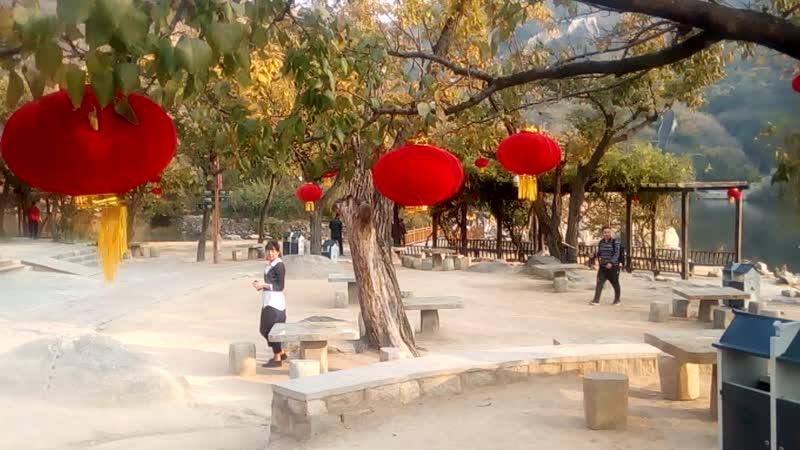 Парк около Великой Китайской Стены