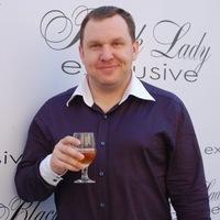 Александр Шелковников, 12 июня , Тюмень, id7291757