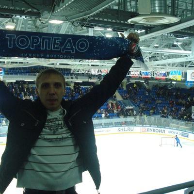 Сергей Серов, 13 февраля 1993, Ставрополь, id217416574