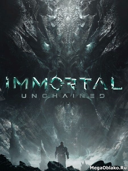 Immortal: Unchained (2018/RUS/ENG/MULTi7/Full/RePack)