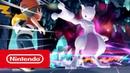 Приключения ждут в Pokémon: Let's Go, Pikachu! и Pokémon: Let's Go, Eevee! (Nintendo Switch)