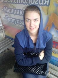 Евгения Карасева