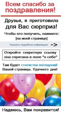 Мария Говядова, 21 июля 1987, Кропоткин, id134557002