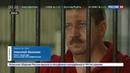 Новости на Россия 24 Фото в футболке сборной по футболу стал ли Ассанж гражданином Эквадора
