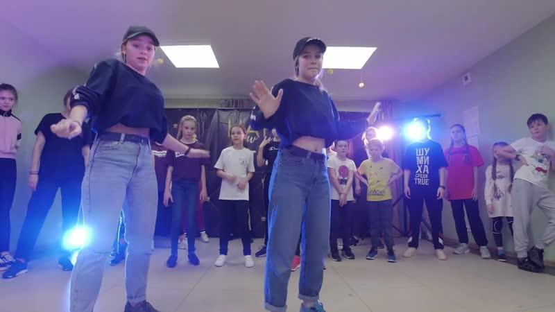 Choreo by Анна Моисеева 2