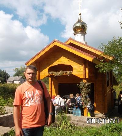 Александр Юрьев, 28 апреля 1985, Санкт-Петербург, id15825365