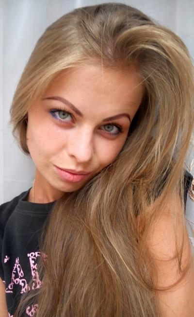 Наталия Гусак, 3 апреля 1993, Киев, id17188784