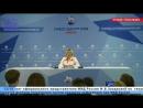 Брифинг официального представителя МИД России Марии Захаровой, 20 июня 2018 года, Самара