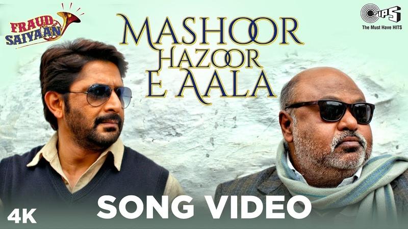 Mashoor Hazoor - E - Aala Song Video - Fraud Saiyaan | Arshad Warsi, Saurabh Shukla | Shahid Mallya