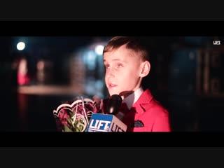 Репортаж LIFT TV. X Всемирный Парамузыкальный Фестиваль. Финал. (Москва 2018)