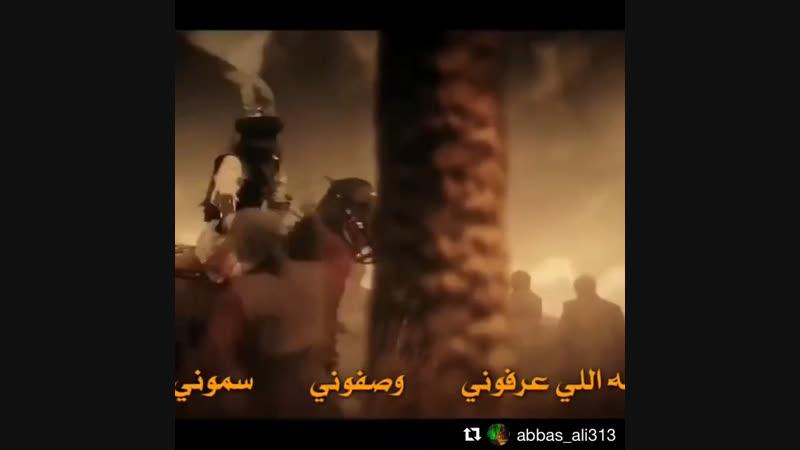 Аббас ибн Али (ас)