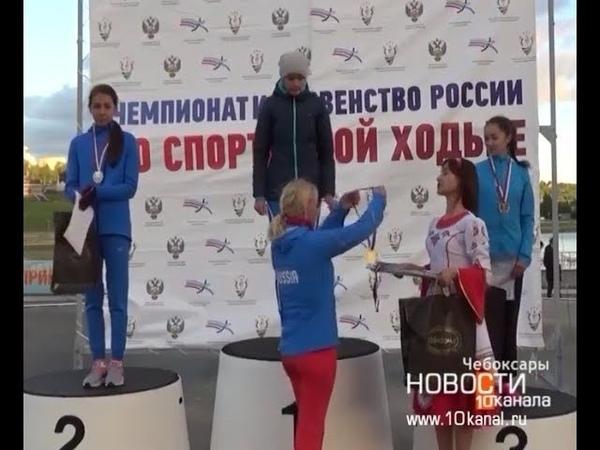 Новокузнечанки успешно выступили в Чебоксарах