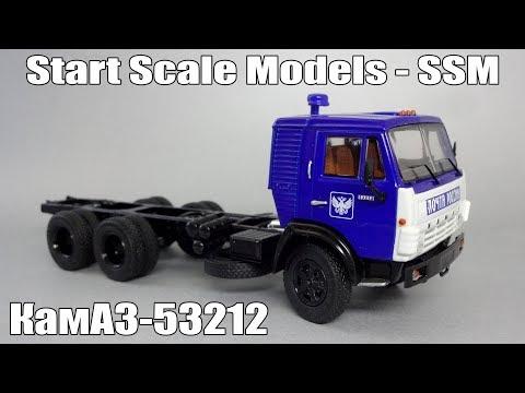 Грузовое шасси КамАЗ-53212 «Почта России» | SSM - Start Scale Models | масштабная модель 1:43