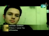 savage garden - i knew i loved you mtv asia