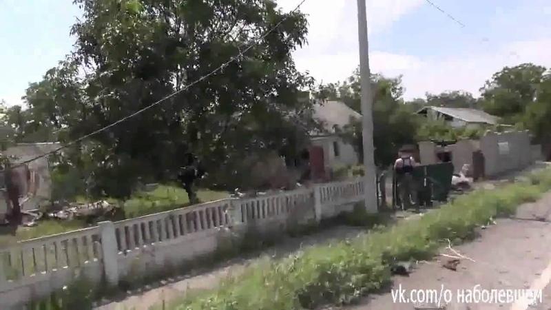 Карловка после обстрела системой ГРАД 13 07 2014